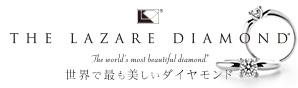 LAZARE DIAMOND BRIDAL