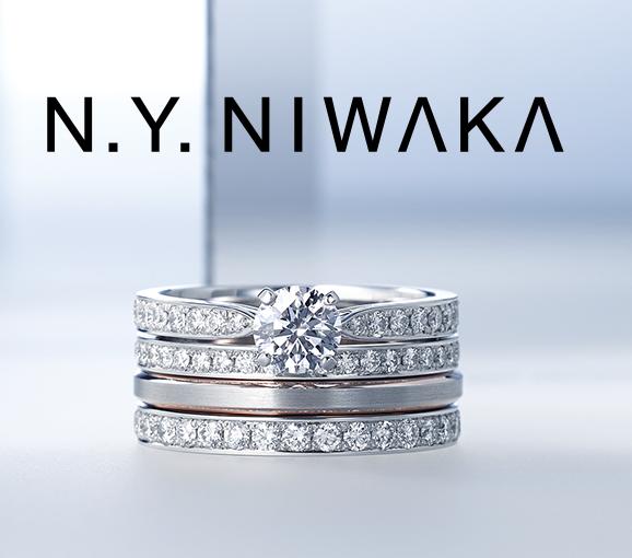 N.Y. NIWAKA(ニューヨークニワカ)