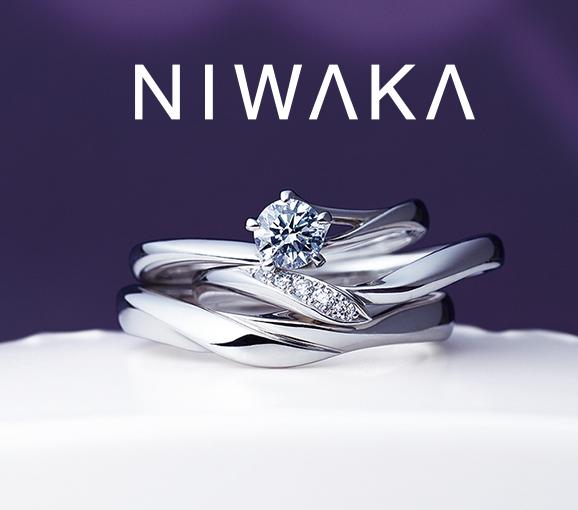 NIWAKA(ニワカ)