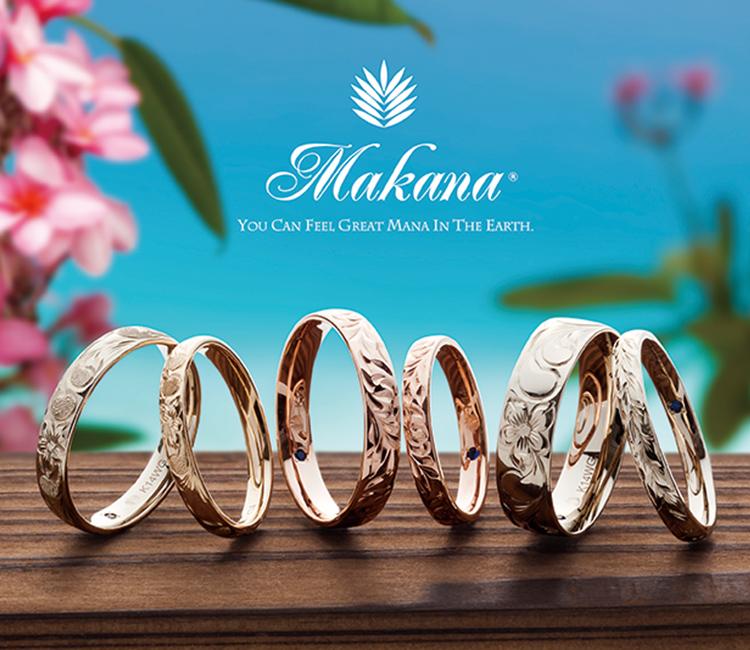 """マカナ""""贈り物""""という名のリング。"""