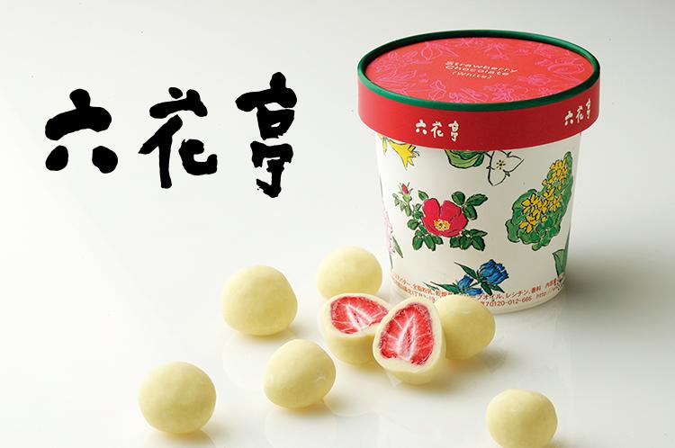 京の天然ばすそると3種の香りセット