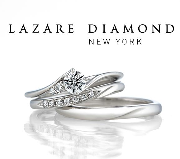 THE LAZARE DIAMOND