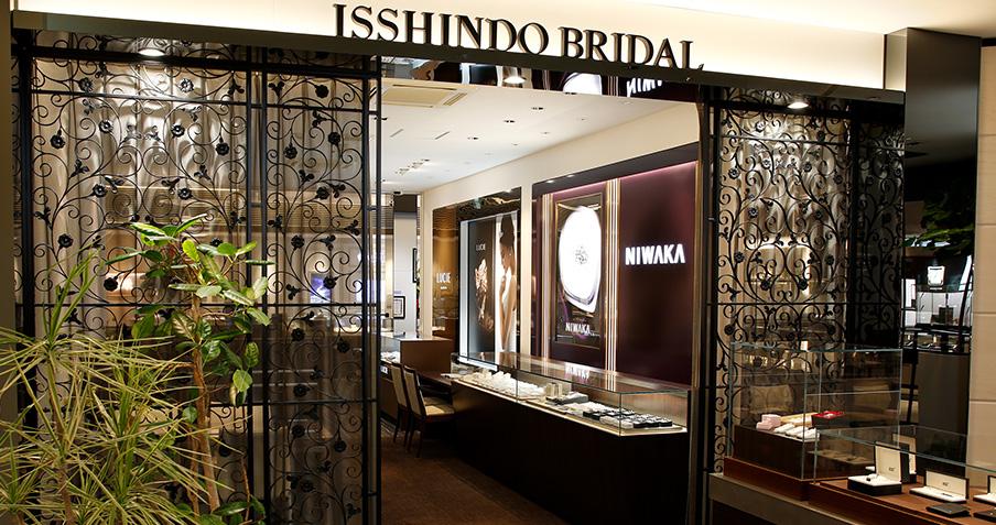 ブルージュ一真堂|長野県長野市|結婚指輪・婚約指輪専門店