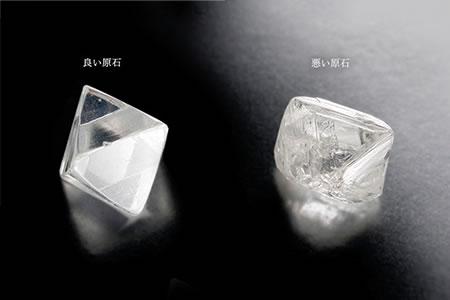 最高品質の原石