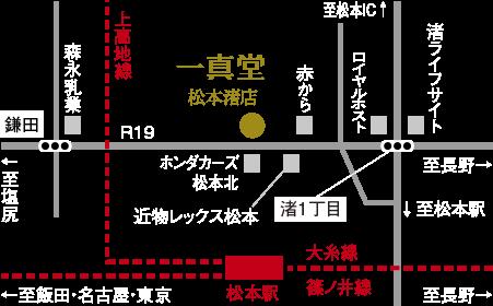 松本店地図