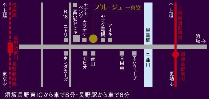 長野店地図