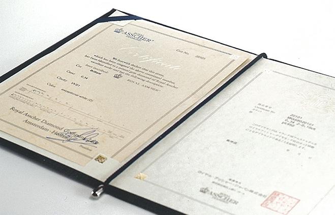 ロイヤル・アッシャー社の保証書