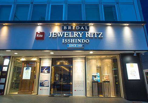 ジュエリーリッツ一真堂|長野市長野駅前の結婚指輪・婚約指輪専門店