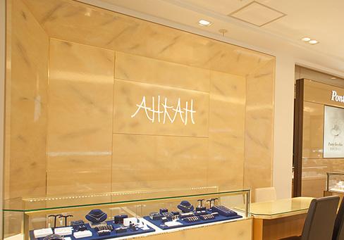 長野市ジュエリーリッツ一真堂正規取扱い結婚指輪・婚約指輪ブランドのAHKAH(アーカー)
