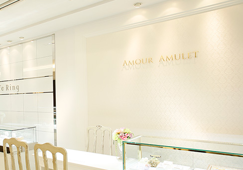 長野市ジュエリーリッツ一真堂正規取扱い結婚指輪・婚約指輪ブランドのAMOUR AMULET(アムールアミュレット)