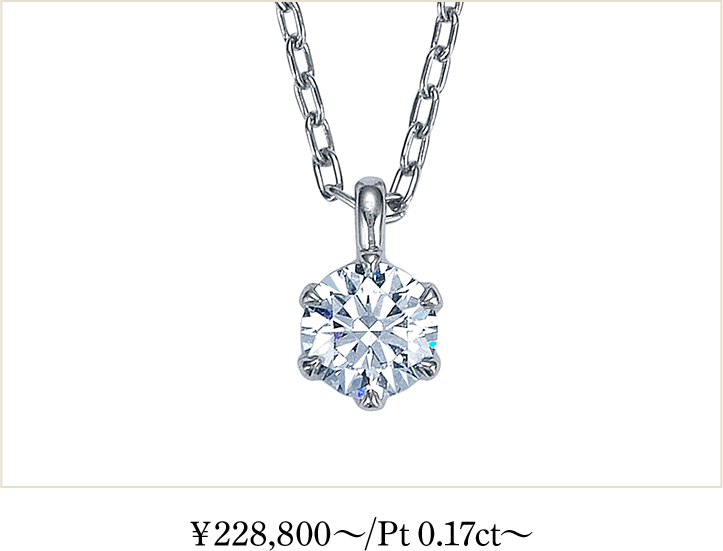 ロイヤルアッシャーダイヤモンド