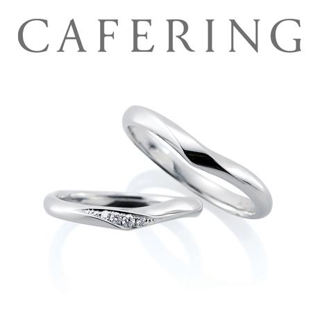 【佐久市】カフェリングのご結婚指輪をお作り頂きました!