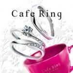 Cafe Ring「DIAMOND FAIR」7/1(Fri.)~8/31(Wed.)