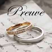 Preuve(プルーブ)