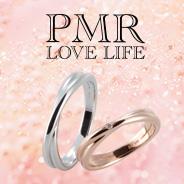 PMR(ピーエムアール)