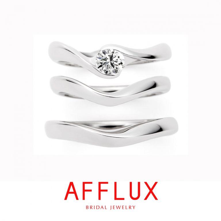 クール アフラックス婚約指輪・結婚指輪