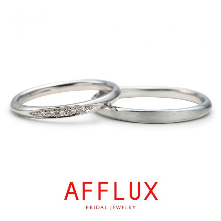 ヒーリング|アフラックス結婚指輪