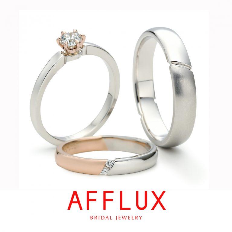 ハニー アフラックス婚約指輪・結婚指輪