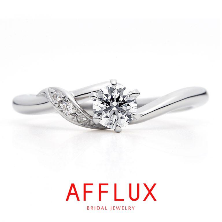 カム|アフラックス婚約指輪