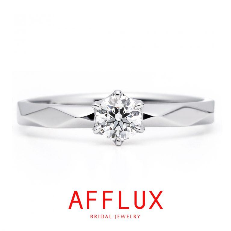パピヨン|アフラックス婚約指輪