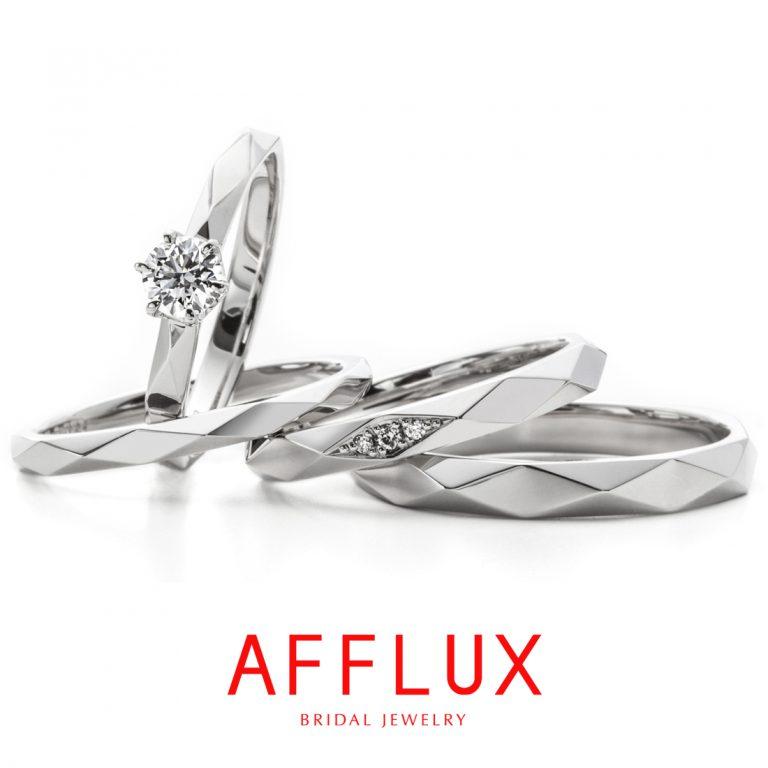 パピヨン|アフラックス婚約指輪・結婚指輪