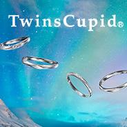 Twins Cupid(ツインズキューピッド)