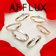 AFFLUX