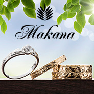 Makana(マカナ)