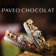 PAVEO CHOCOLAT