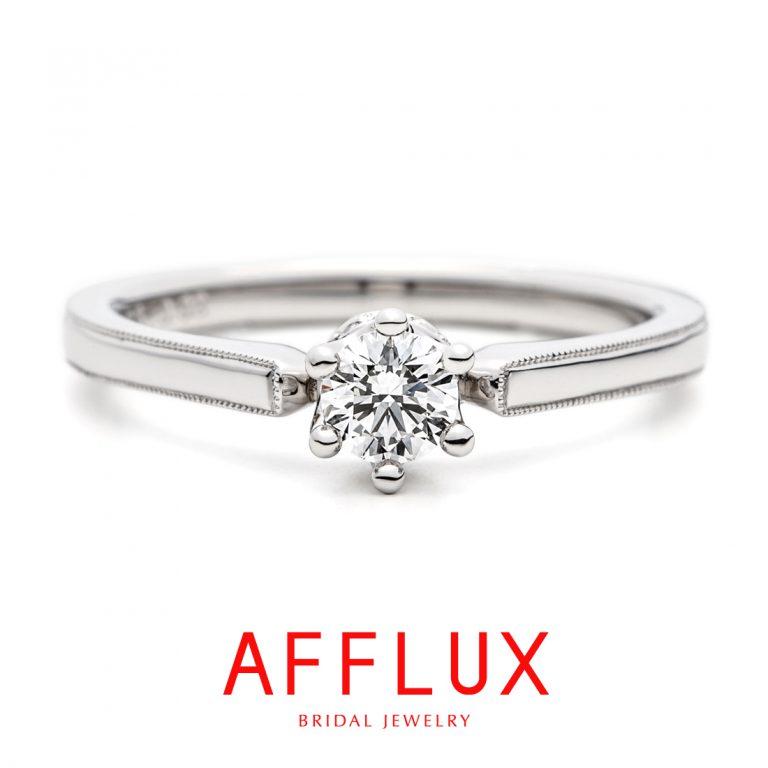 シャンティー|アフラックス婚約指輪