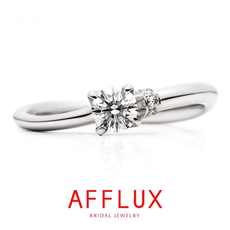 ナイアード|アフラックス婚約指輪