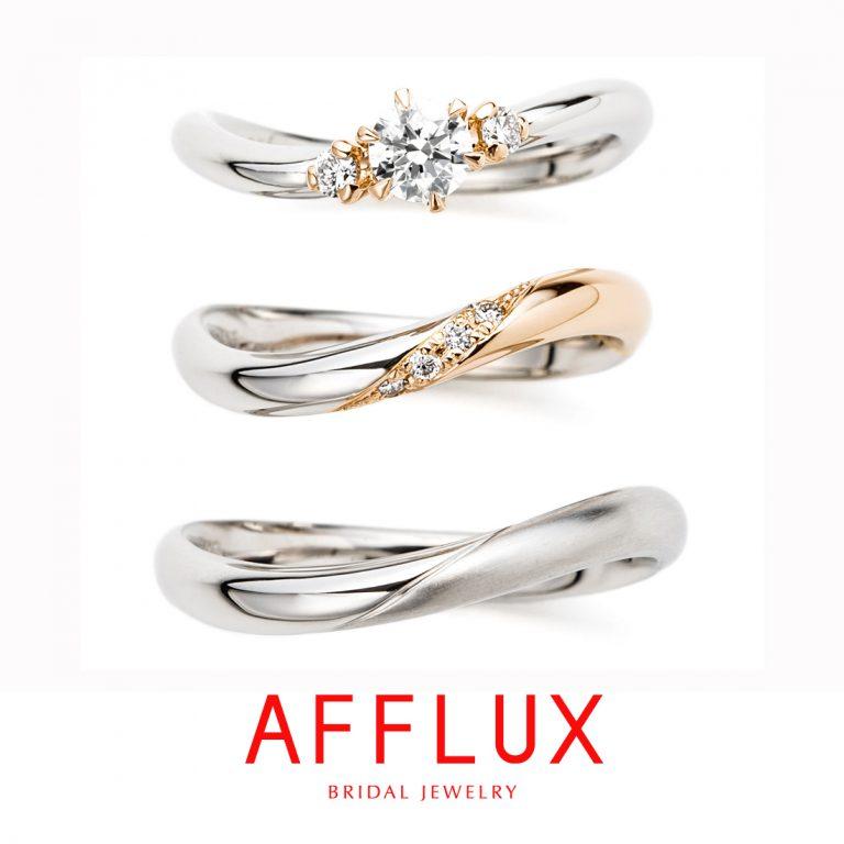 ロマンス|アフラックス婚約指輪・結婚指輪