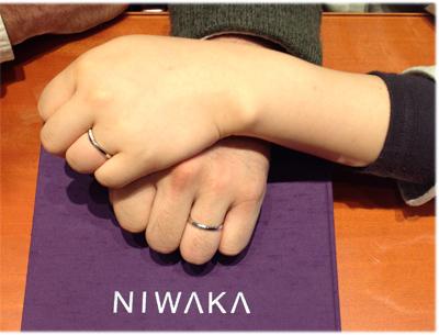 NIWAKAのマリッジリングをお作り頂きました。