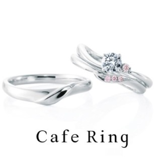 カフェリングの婚約指輪・結婚指輪をお作り頂きました。