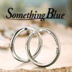Something Blue「誕生石プレゼントキャンペーン」6/24(Sat.)~8/21(Mon.)