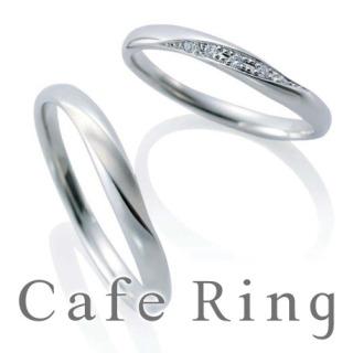 カフェリングの婚約指輪・結婚指輪お作り頂きました。