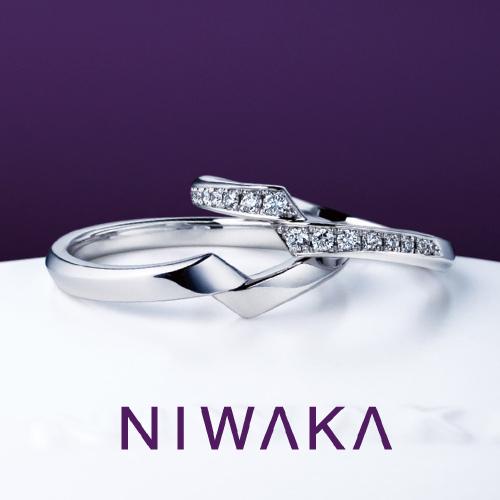 綾|NIWAKA 結婚指輪