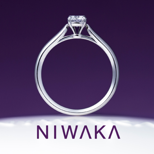 花篝|NIWAKA(ニワカ) 婚約指輪