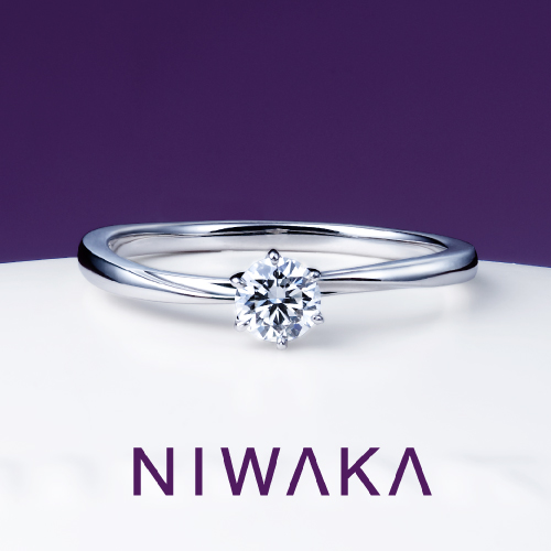 花雪|NIWAKA(ニワカ) 婚約指輪
