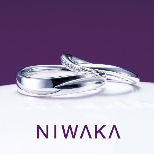 祈り|NIWAKA 結婚指輪