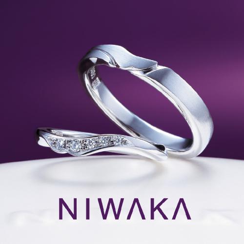 唐花|NIWAKA 結婚指輪