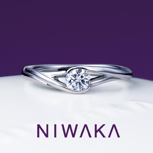 望(もちずき)|NIWAKA(にわか) 婚約指輪