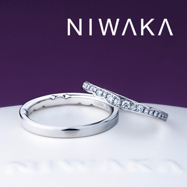 花麗(はなうらら)|NIWAKA(にわか) 結婚指輪