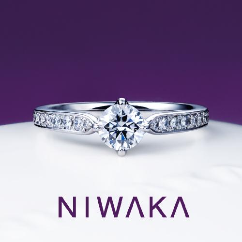睡蓮|NIWAKA(ニワカ) 婚約指輪