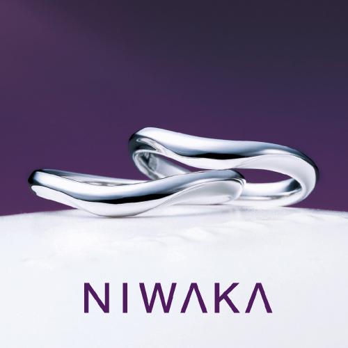 月の雫|NIWAKA 結婚指輪