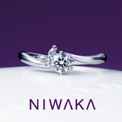 月彩|NIWAKA(ニワカ) 婚約指輪