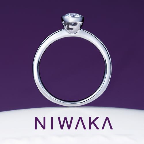 八重霞|NIWAKA 婚約指輪