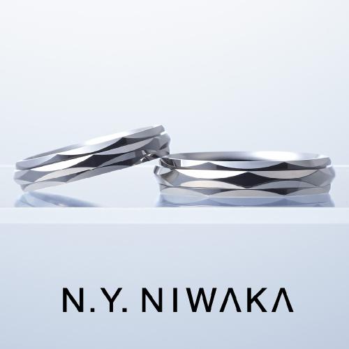 NIWAKA・N.Y.NIWAKAの結婚指輪をお作りいただきました