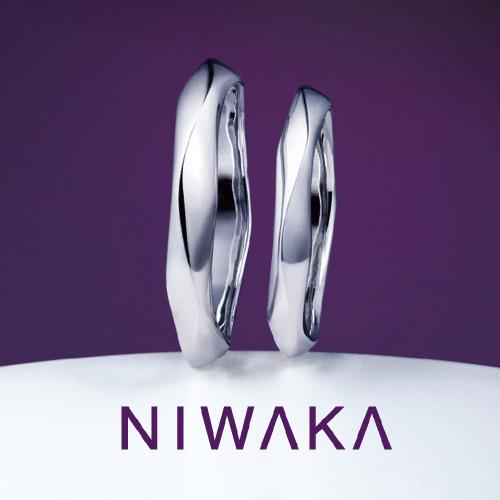 由良|NIWAKA 結婚指輪