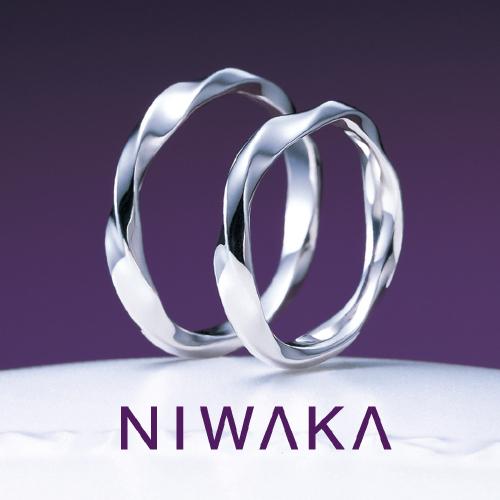 禅の輪|NIWAKA 結婚指輪